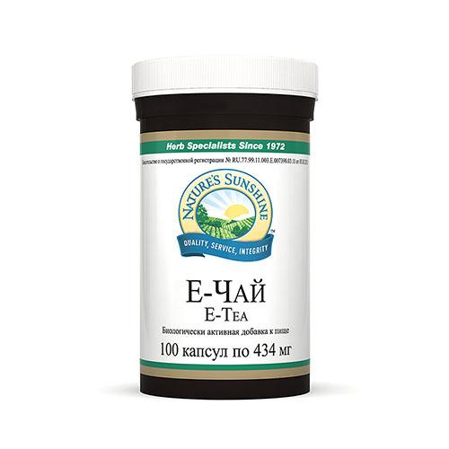 e-chai-nsp-nature-sunshine-bulgaria