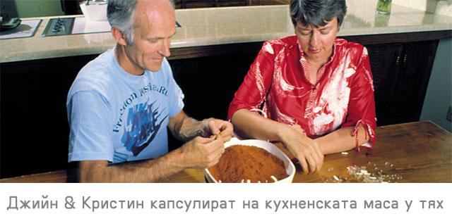 Gene-Christine-nature-sunshine-kitchen-table