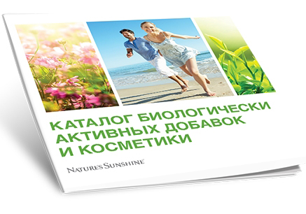 nature-sunshine-katalog-nsp-bulgaria