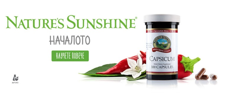 nsp-nature-sunshine-nachaloto