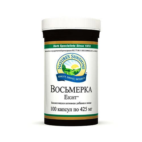 eight-osmica-nsp-nature-sunshine-products-bulgaria-bg