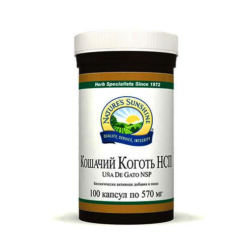 koteshki-nokat-nsp-nature-sunshine-bulgaria-bg