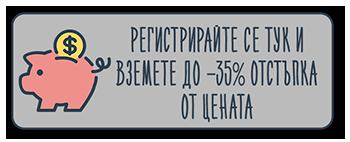 registracia-nsp-bulgaria-distriibutor