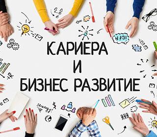 kariera-i-biznes-business-natures-sunshine-products-nsp-bulgaria-distributori