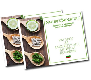 katalog-online-natures-sunshine-bulgaria-nsp-catalogue