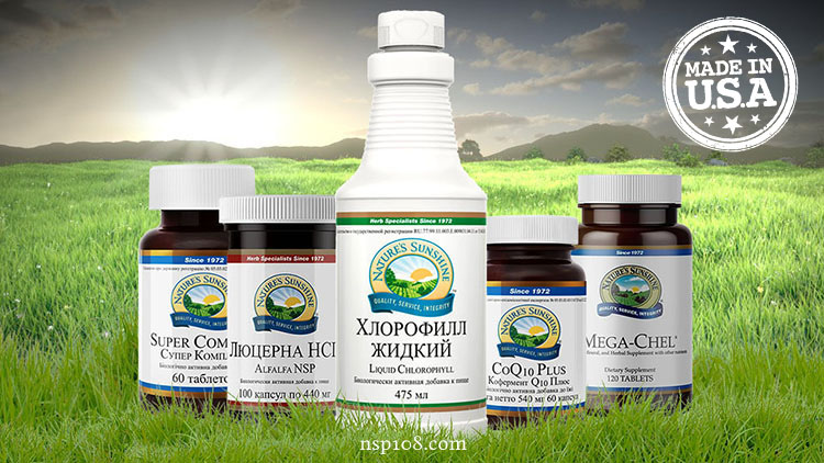 dobavki-lechenie-anemia-nedostig-jeliazo-deficit-natures-susnshine-bulgaria